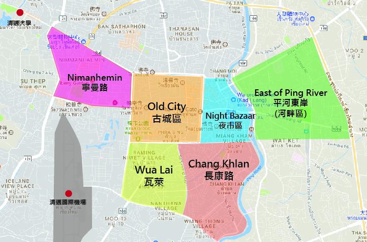 2019清邁住宿推薦|古城、寧曼商圈、湄濱河區住宿區域大解析!